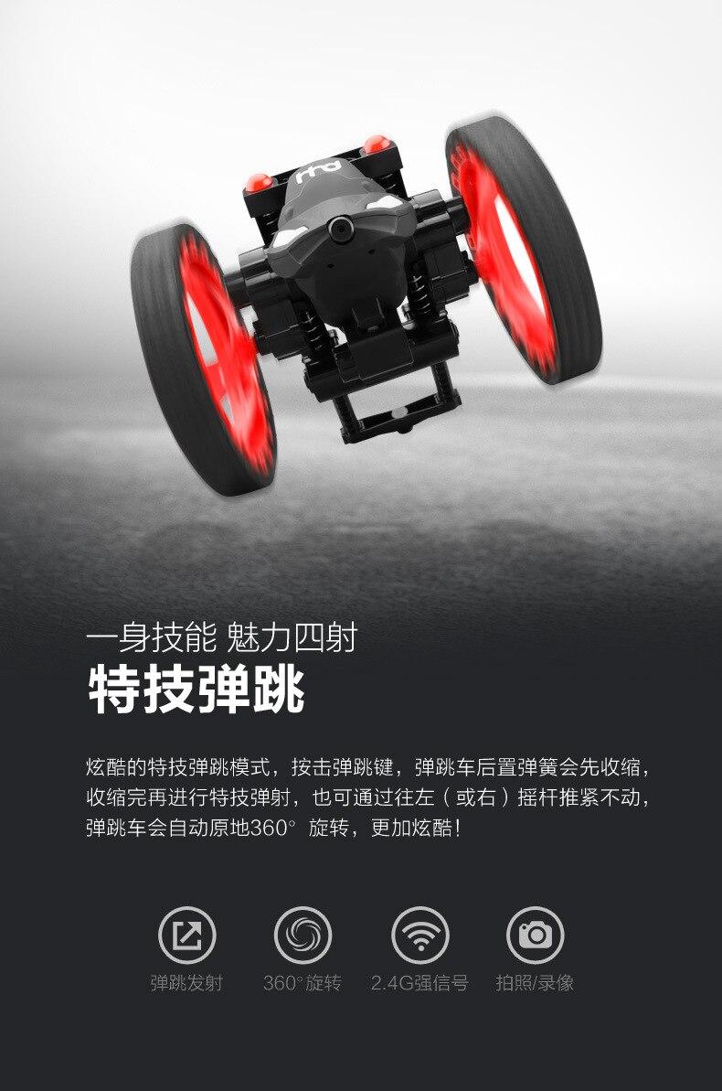 Novo tanque rc salto carro h3 wifi fpv diy 3 em 1 deformação headless aéreo rc drone câmera 2mp tanque de salto anfíbio carro brinquedos - 6