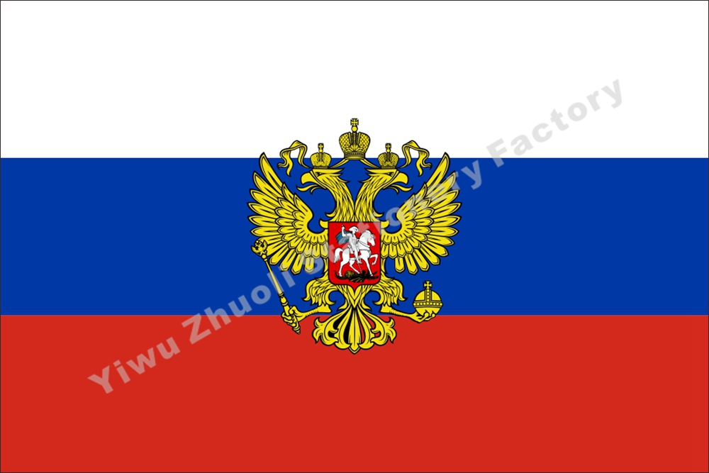 Commander in Chief of Russia Flag 90 x <font><b>150</b></font> cm <font><b>3</b></font> x 5 Ft 100D Polyester Russian Federation Flags And Banners image