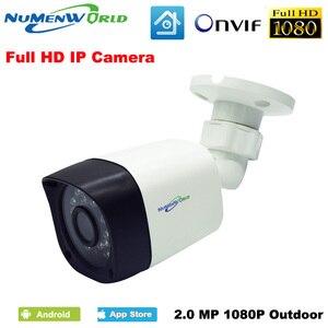 Image 1 - Numenworld HD IP מצלמה אבטחת בית חיצוני עמיד למים 1080 P IP מצלמות ראיית לילה זיהוי תנועה Smartphone CCTV Onvif