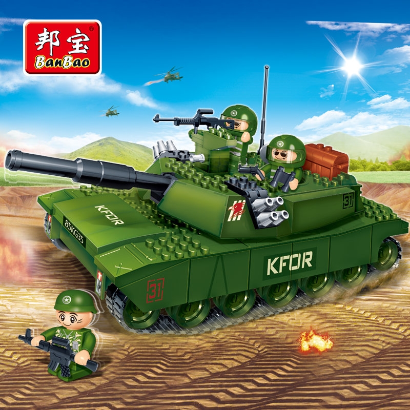 BanBao Military Educational Building Blocks Toys For Children Kids Gifts Army Tank Weapon Guns Stickers aircraft carrier ship military army model building blocks compatible with legoelie playmobil educational toys for children b0388