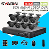 TEATE Home Safety HD AHD 8 Channel 2 0MP CCTV System 8CH Full 1080P DVR 2000TVL