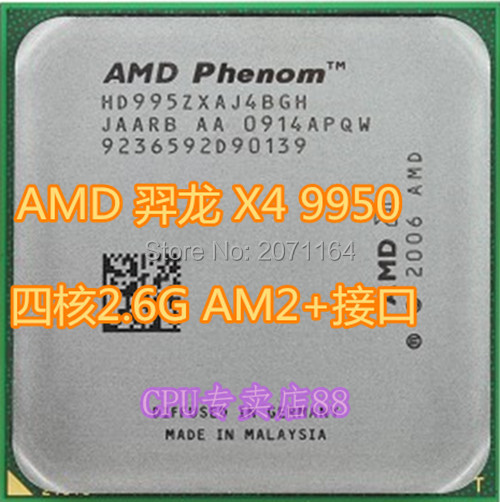 Free shipping for AMD Phenom X4 9950 quad-core am2 + 2.6G clocked 65nm desktop computer CPU
