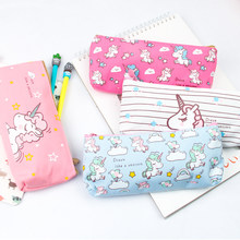 Hot New Unicorn Travel Storage Bag Portable Digital USB Gadget Charger Wires Cosmetic Zipper Pouch Case Accessories Supplies(China)