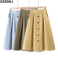 Хлопковая юбка в различных цветах