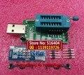 USB quemador controlador SPI Flash W25Q16 W25Q32 W25Q64 W25Q80 W25Q40 W25X10 W25X20 W25X40 SOP8/SOP16 vez DIP8 adaptador