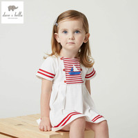 DB4895 Dave Bella Summer Baby Girls White Dress Sailboat Printed Dress Baby Sweet Dress Kids Toddle