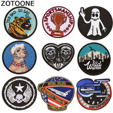 ZOTOONE Skull Dog Patches Diy Heart Stickers Iron on Clothes Heat Transfer Applique Embroidered Applications Cloth Fabric G zotoone round punk patches diy skull stickers iron on clothes heat transfer applique embroidered applications cloth fabric g