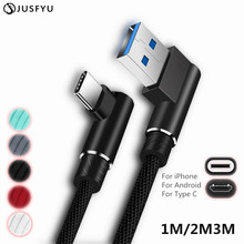 1M 2M 3M 2.4A Braided 90 Degree Type C/Micro USB Cable Fast Charging Data Sync Charge Cable for iPhone 8Pin Plus samsung Xiaomi стоимость