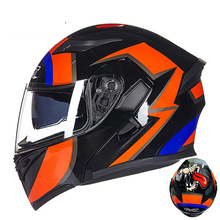 Cycling Helmet Man Off Road Bluetooth Motorcycle Mountain Double Lens Full Face Adult