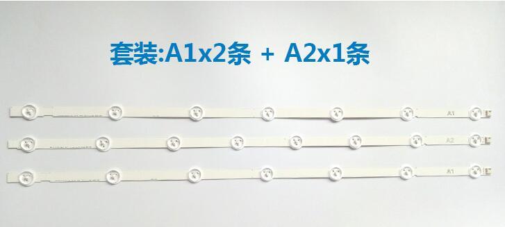Original 30 PCS 20 A1 7LED 10 A2 8LED LED backlight strip for LG 32 6916L