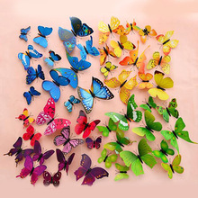 цена на YOOAP 3D color butterfly refrigerator stickers stereo magnetic living room wedding room wall stickers 12 sets of multicolor