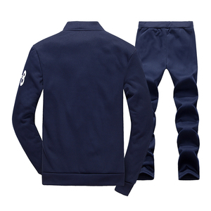 Image 2 - Мужской спортивный костюм Bolubao, толстовка с флисовой подкладкой и штаны, спортивная одежда для весны