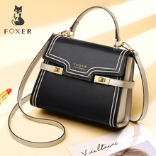 FOXER Brand Female luxury Stylish Shoulder Bags Gentlewoman Large Capacity Leather Messenger Lady Valentines Day Gift