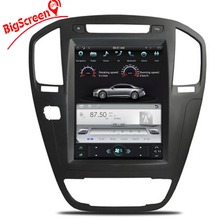 Buy opel insignia gps dvd and get free shipping on AliExpress com