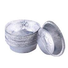 Круглый Форма одноразовый Ланчбокс, легкие, прочные, форма из алюминиевой фольги кастрюли и сковородки для МЯСНЫЕ ЗАКУСКИ питание для приготовления торта 6 дюймов 10/30/50 шт