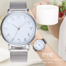 New CCQ Brand Stainless Steel Simple High-Quality Watch Unique Arabic Numbers Watch Women Men Quartz Wristwatches Drop Shipping
