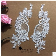 zbroh High quality 27.5*9.5cm Ivory lace applique silver wire for dress DIY Manual accessories 4pcs/bag s01