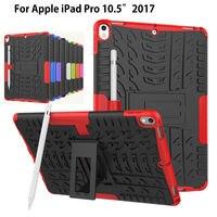 מקרה עבור iPad החדש Pro 10.5