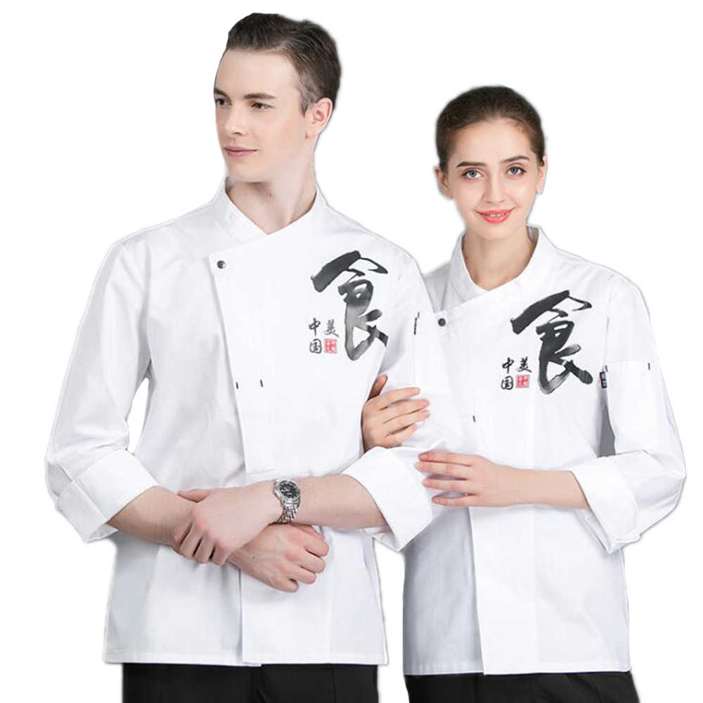 5d6fcb1a6 Detail Feedback Questions about Chinese Style New Chef's Long Sleeved Jacket  Hotel Restaurant Kitchen Men Coat Coffe Waiter Uniform Work Clothes Top ...