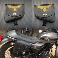 Universal Motorcycle Saddlebag PU Leather saddle Motorcycle bag suitcase For Harley Sportster XL883 XL1200 Iron Dyna Tool Bag