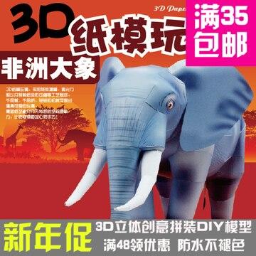 Blau Und Blau Papier Kunst Afrikanischen Elefanten Kinder Kreative Hand Spielzeug 3d Papier Modell Spielzeug Diy Hand