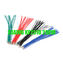 Free shipping 100pc KF2510 Line Single head spring Electronic wire Connecting line 20CM 24AWG KF2510 terminal cable