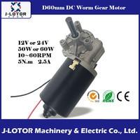 DC12V 60W Worm Gear Brush Motor 30RPM 5A 6N.m 60mm Copper Gear Motor With Keyway
