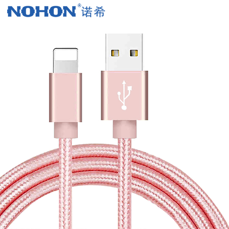 NOHON Nylon USB Fast Charging Cable For Apple iPhone XR XS MAX X 8 7 6S 5S 5 6 Plus ipad mini Phone Lighting Charge Data Cables(China)