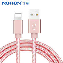 NOHON Nylon USB Snel Opladen Kabel Voor Apple iPhone XR XS MAX X 8 7 6S 5S 5 6 Plus ipad mini Telefoon Verlichting Lading Data Kabels(China)