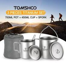 TOMSHOO 3 предмета в комплекте Титан Открытый Кемпинг кухонная посуда легкий 450 мл горшок 750 мл стакана воды набор для пикника Камп malzemeleri