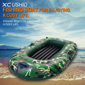Quality 2/3/4 Person Inflatable Rowing Boat Bearing 175/250/320KG Convertible Motorboat Safety Rescue Rubber Fishing Boat Set - DISCOUNT ITEM  30% OFF All Category