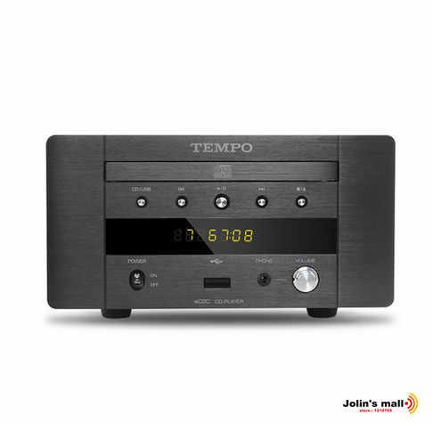 TEMPO EC2C HDCD CD player drehbare CD tablett mit DAC/soundkarte/DAC/kopfhörer verstärker 4 in 1 funktion