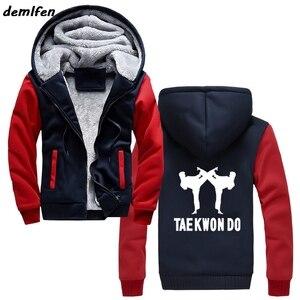 Image 1 - Nieuwe Tae Kwon Taekwondo Hoodie Mannen Vechtsporten Jas Casual Mannelijke Dikker Rits Hoody Sweatshirt Streetwear