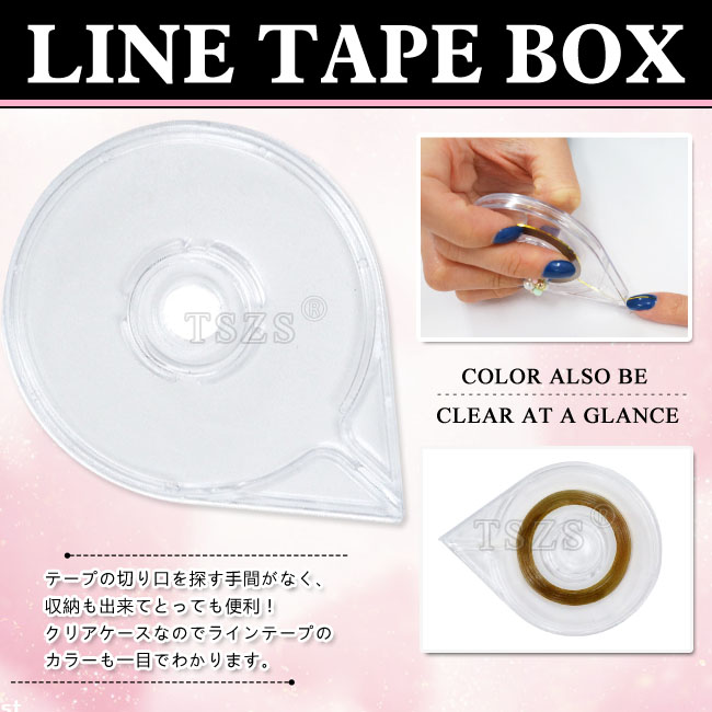 2pcs/lot Striping Tape Dispenser Case Box Holder