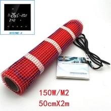 MINCO HEAT 1m2 Электрический теплый пол коврик 150 Вт/м2 50 см X 2 м зимний коврик с термостатом для обогрева комнаты