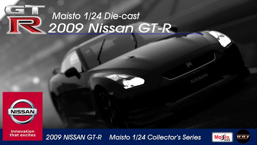 1-24-alloy-car-NISSAN-GTR5