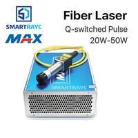 Smartrayc MAX 20 Вт 50 Вт добротности импульсный волоконный лазер серии gqm 1064nm высокое качество лазерная маркировочная машина DIY часть