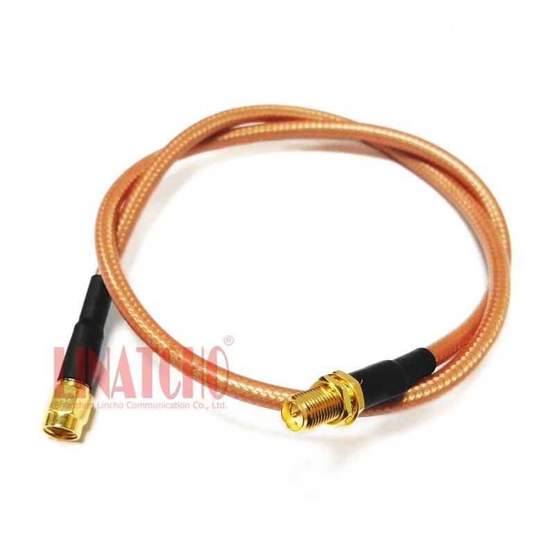 50 cm 2.4 GHz antena RG303 cabo de ligação em ponte de baixa perda - Equipamento de comunicação - Foto 1