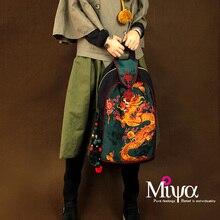 Новый 2017 Оригинал Мия в национальном стиле женские рюкзак Вышивка рюкзак Лидер продаж