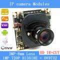 1/4 '720 P Onvif 2.0 Ip-камера 1280*720 P HD обновление IP Cam HI3518E + OV9732 1.0MP ИК Открытый ABS Platices CCTV Безопасности система