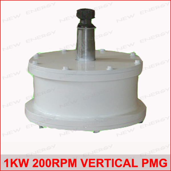 1000w 200rpm low rpm vertical wind PMG alternator/ permanent magnet ac alternator