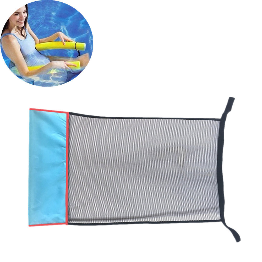 1pc Pool Noodle Chair Net Swimming Bed Seat Floating Chair