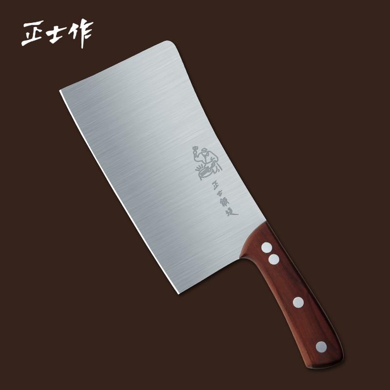 Kitchen font b Knives b font Cooking Tools Silver Eagle series dedicated chef chop bone font
