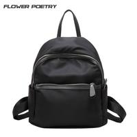 Women Small Backpack Leisure Casual Waterproof Backpacks Nylon Oxford Cloth School Bag For Teenger Girl Schoolbags