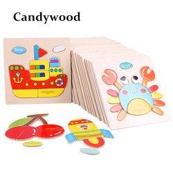 Деревянные 3D пазлы-головоломки, деревянные игрушки для детей, пазлы с изображениями животных из мультфильмов, развивающие, образовательные...