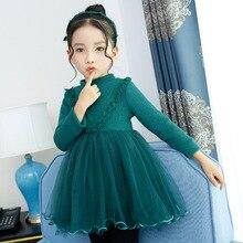 4275498c7173f Buy green velvet dress kids and get free shipping on AliExpress.com