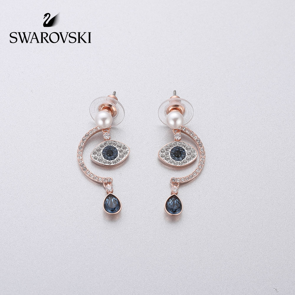 Original Genuine Swarovski DUO Earrings romantic temperament earrings female crystal earrings5425860Original Genuine Swarovski DUO Earrings romantic temperament earrings female crystal earrings5425860