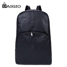 Baigio 2017 New Arrival Preppy Style Unisex Backpack Bags for Male And Female Students School Leather Bag Young Men & Women Bag