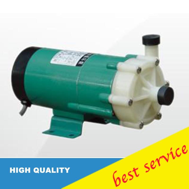 2pcs MP-20R Electric Magnetic Drive Circulation Pump Acid Resistance Magnetic Water Pump цена и фото