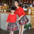 2017 Family Style Set Fashion 2pcs Mother Daughter Dresses Mom and Daughter Dress Clothing Family Matching Dresses Clothes BY9